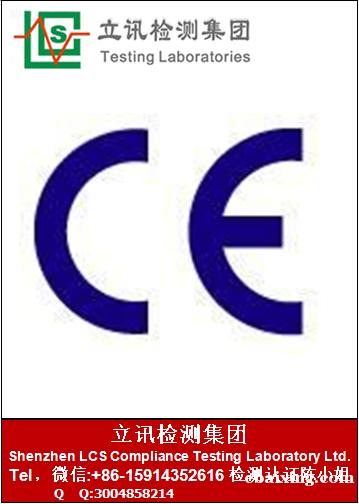 锂电池申请UN38.3报告