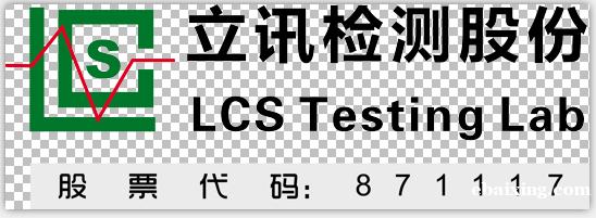 智能手表CE认证申请的好处