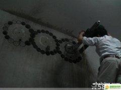 北京专业打孔楼板钻孔