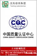 蓝牙耳机RED是什么认证欧洲CE认证