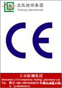 蓝牙耳机北美认证FCC标准