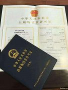 北京通州出版物经营许可证代办丨代办通州图书出版物经营许可证