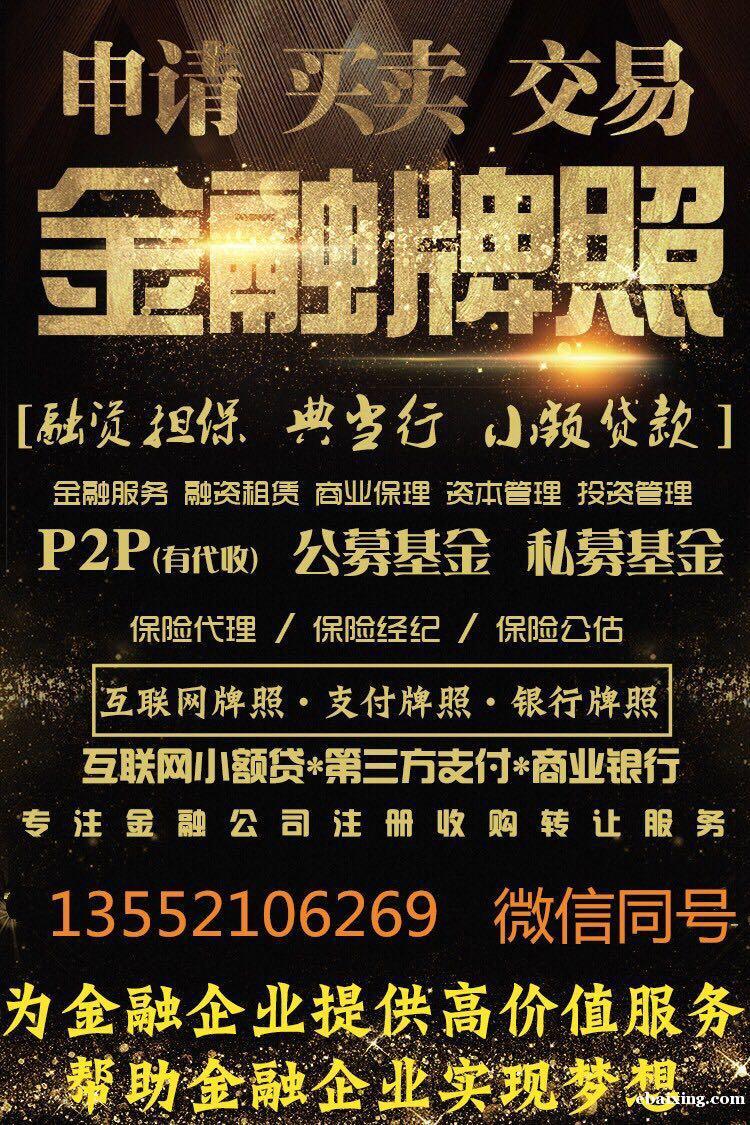 北京高价收购北京车指标