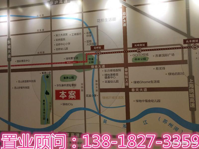 昆山花桥【绿地未来中心】【产权问题】【官方解析】