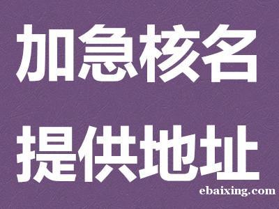 在北京新设立一家公司大概需要多少钱?