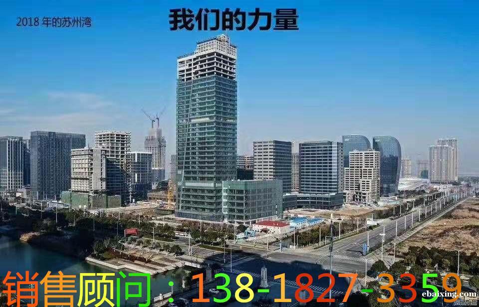 苏州湾地标【吴江缤利公馆】【2018年度最具有投资价值项目】