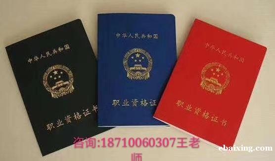 北京房山保育员培训考保育员证报名中心