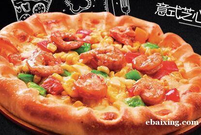 西餐加盟怎么样?掌上披萨加盟前景好吗?