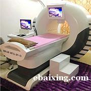 9d微核磁亚健康检测仪——宇航员检测身体的御用仪器
