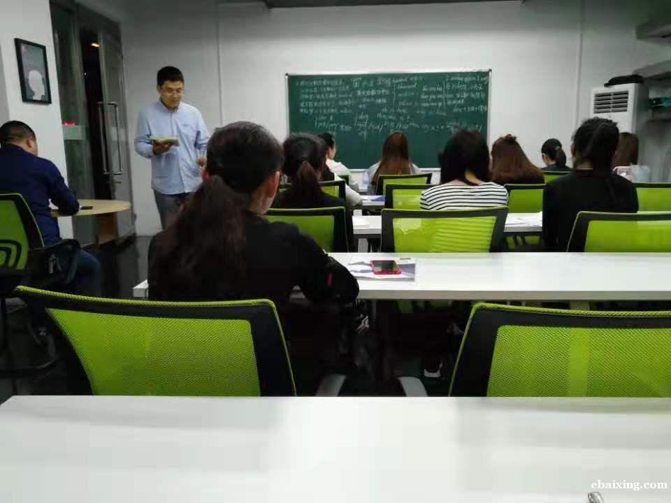 新塘成人英语培训学校费用是多少钱一小时