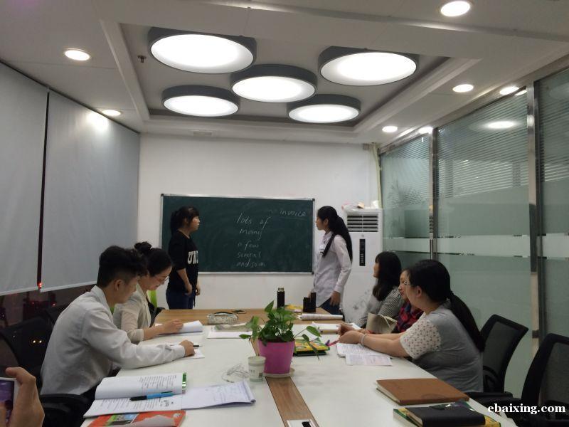 广州考证英语培训班哪家专业?增城新塘英语专业培训