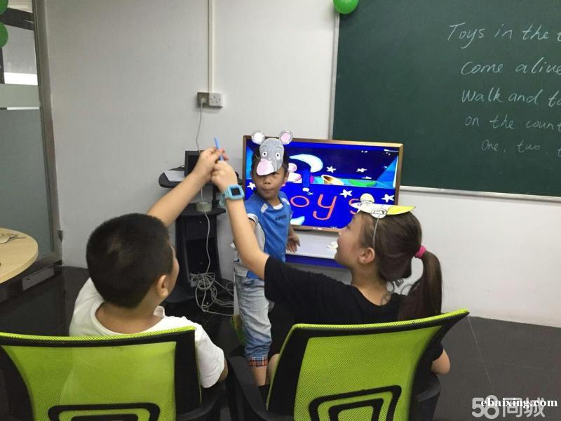 新塘少儿外教英语教学哪个教育机构比较好