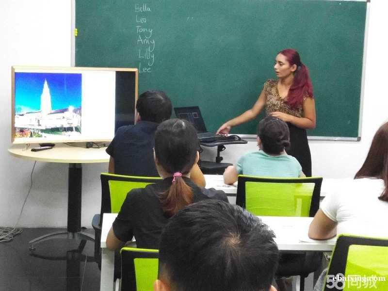 新塘哪里有成人英语口语培训