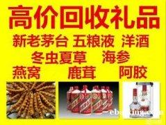 桂林市回收2018年茅台酒回收18年53度飞天茅台酒值多少钱
