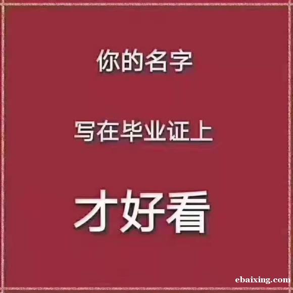 北京交通大学自考本科学历工程管理专业招生好考学制短