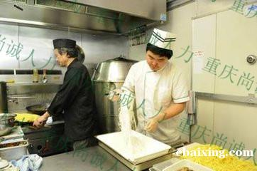 川湘粤厨师服务员招聘福利好待遇高