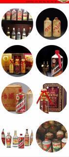 酱瓶茅台酒值多少钱瓶还是53度价格查询目前报价表