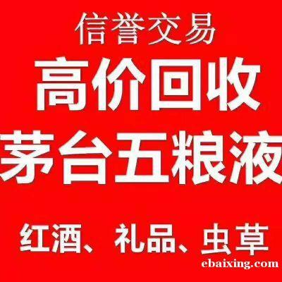 桂林回收52度五粮液回收价格五粮液整箱价格目前只多少报价