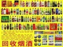 收购世纪经典黑龙茅台酒一瓶报价、南宁回收生肖茅台酒