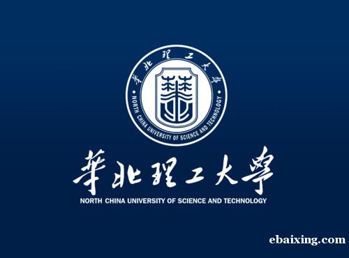 华北理工大学自考本科卫生事业管理专业双证班招生