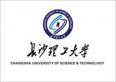长沙理工大学自考本科工程管理专业在哪考多久毕业