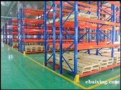 北京回收重型货架 重型货架回收