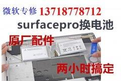 惠普打印机售后维修 HP打印机售后电话