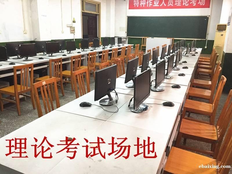 重庆低压电工操作证怎么在网上查询信息