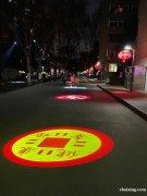 文艺路十字向东50米陕西省测绘局家属院一室出租