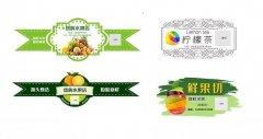 随州合成纸不干胶印刷食品标签商品贴纸干果不干胶标贴定制